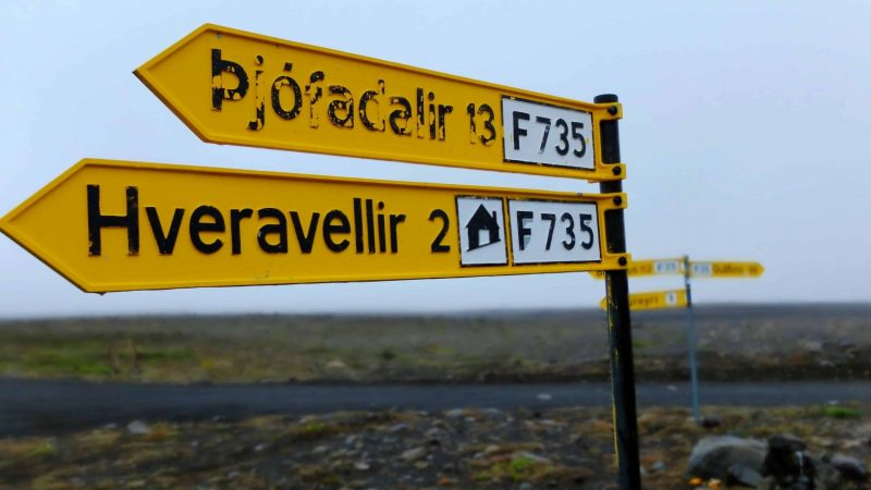 road signs to Hveravellir geothermal area in the highlands of Iceland