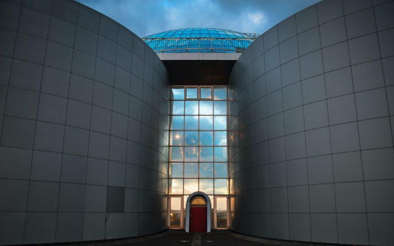 Perlan museum in Reykjavik Iceland